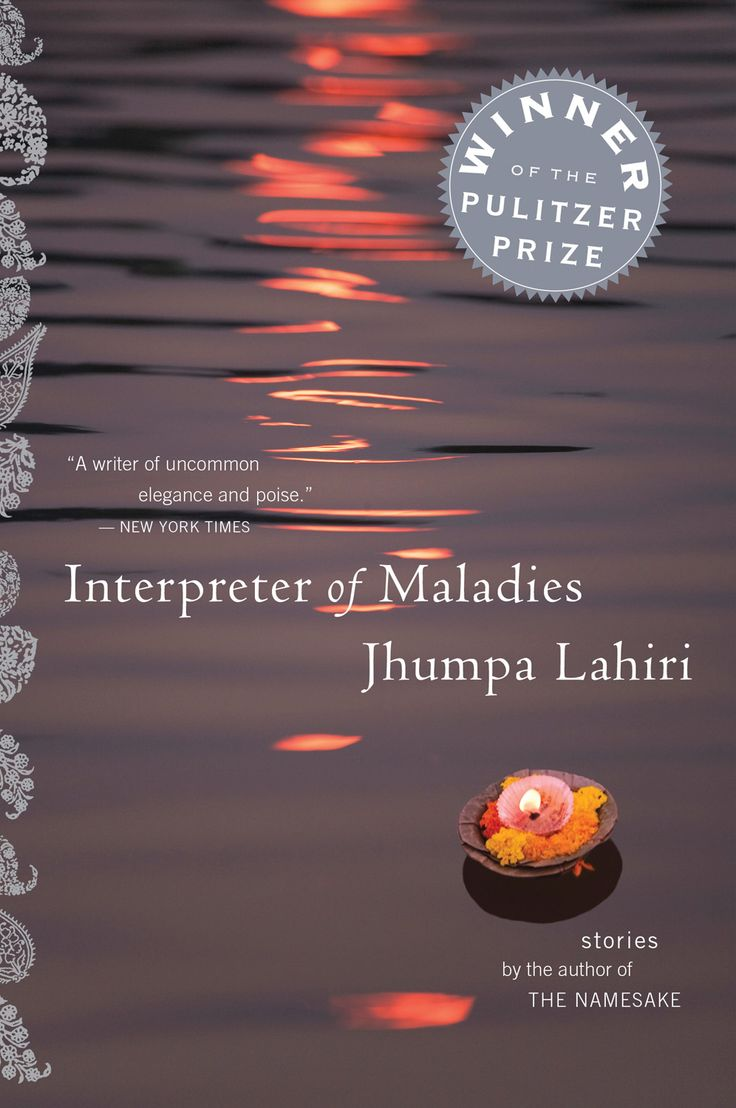 "the motif of isolation in the short stories of jhumpa lahiri Jhumpa lahiri's new collection of stories overflows ""lahiri extends her mastery of the short-story in a in unaccustomed earth, lahiri's."