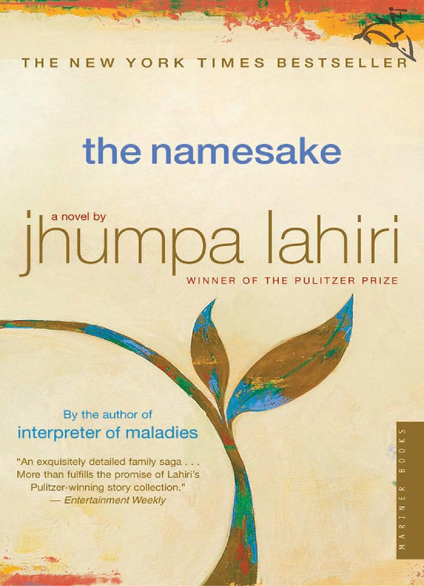 the fear in dealing problems in a temporary matter a short story by jhumpa lahiri